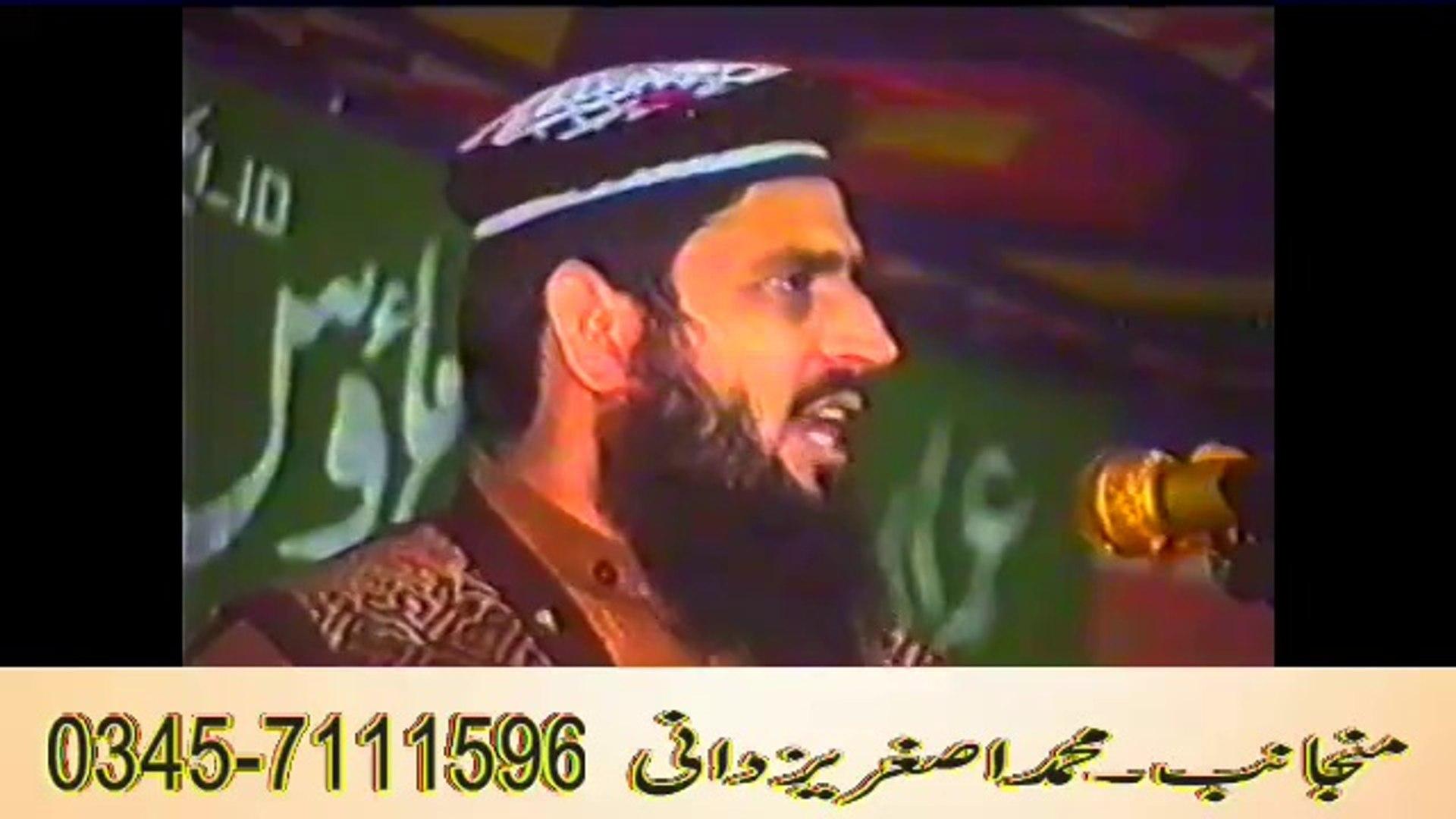 Molana Manzoor Ahmad sb taqreer 523 chak 03-12-1997 -part(01)