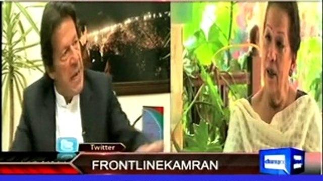 Imran Khan raises allegations because it suits him politically_ Faisal Sabzawari