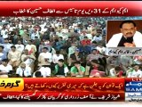 This Time Altaf Hussain Crossed All The Limits – Saying Shameful Things About Anchors Parents – EXCLUSIVE VIDEO