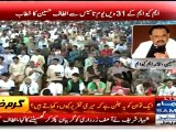This Time Altaf Hussain Crossed All The Limits - Saying Shameful Things About An