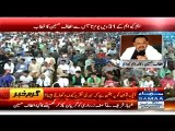 This Time Altaf Hussain Crossed All The Limits - Saying Shameful Things About Anchors Parents - EXCLUSIVE VIDEO