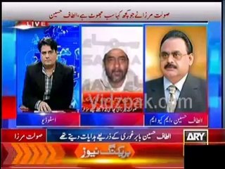 I am British citizen & there is no capital punishment in UK :- Altaf Hussain