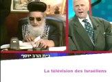 Toutes les télés du monde - ISRAEL