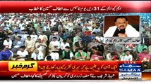 This Time Altaf Hussain Crossed All The Limits - Saying Shameful Things About Anchors Parents | EXCLUSIVE VIDEO |
