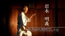 Karaté Shotokan - 1 : Katas & Bunkaï 1er dan