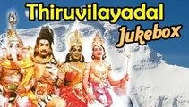Thiruvilayadal Tamil Songs Jukebox - Sivaji Ganesan, Savitri - K. V. Mahadevan Hits