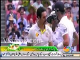 Classical Fights history between Pakistani Players & Australian Players