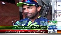 Exclusive Talk with Wahab Riaz ahead of Pakistan's Quarter Final against Australia
