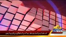 Seedhi Baat ~ 19th March 2015 - Pakistani Talk Show - Live Pak News