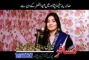 Arbaz Khan Pashto HD Film Hits Songs ilzaam Hits Album Part-5