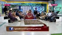 Good Morning Zindagi - 20th March 2015 - Part 3