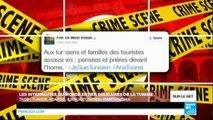Les internautes du monde entier solidaires de la Tunisie