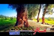 Arbaz Khan Pashto HD Film Hits Songs ilzaam Hits Album Part-11