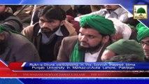 News Clip-15 Feb - Punjab University Lahore Pakistan Main Sunnaton Bhara Ijtima