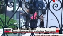 Islamic State group claims responsibility for Tunis museum attack