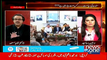 Live With Dr Shahid Masood - 20th March 2015