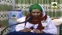 Madani Muzakra 873 - Durood Sun Kar Durood Parhna - 7 March 2015 - Maulana Ilyas Qadri