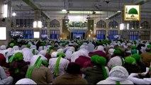 Madani Muzakra 873 - Imam Ka Musallay Par Sunnatain Parhna - 7 March 2015 - Maulana Ilyas Qadri