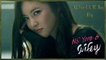 NS Yoon-G ft. MC MONG - Wifey MV HD k-pop [german Sub]