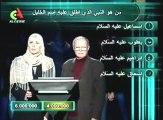 Toutes les télés du monde - ALGERIE