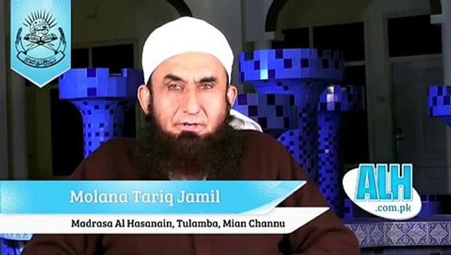 Husband and Wife relationship in Islam by Maulana Tariq Jameel (Part 01)