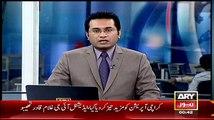 Warrant Against Tahir ul Qadri Issued