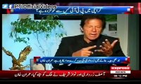 Imran Khan PTI in an exclusive interview with Imran Khan (Mar 18)