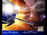 waqtnews Headlines 09:00 AM 22 March 2015