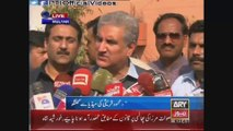 Vice Chairman PTI Shah Mehmood Qureshi Media Talk Multan 21 March 2015