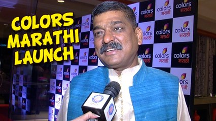 Art Director Nitin Desai on Colors Marathi - Channel Launch - ETV Marathi
