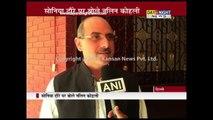 Sonia Gandhi meets rain affected farmers in Haryana | BJP slams Congress