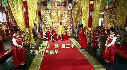 隋唐英雄5 第55集 Heros in Sui Tang Dynasties 5 Ep55