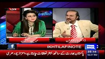What Will Happen If Judicial Commission Proves The Massive Rigging Babar Awan Revealings