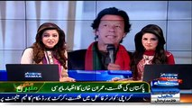 Imran Khan Show His Anger Over Pakistan Lost In Worldcup
