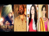 Exclusive First Look of the Film ''Singh Saab'' Unveiled | Sunny Deol, Amrita Rao
