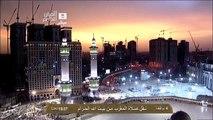 Salat Maghreb Makkah Khalid Al Ghamdi 10/09/2013