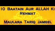 Bayan for Women (Maulana Tariq Jameel Saheb) - YouTube