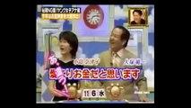 【放送事故】フジテレビ女子アナ NGハプニング集!!�