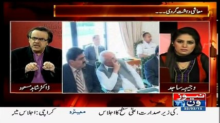 Live With Dr Shahid Masood - 22nd March 2015
