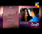 Zid Episode 14 Promo on HUM TV - 17th March 2015