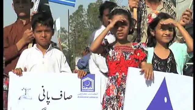 Dunya News - Karachi: World Water Day is being observed today
