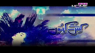 Kis Sey Kahoon Last Episode 16 on Ptv in High Quality 22st March 2015