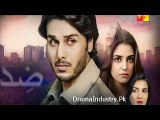 Zid Episode 14 Promo on Hum Tv  22 MARCH 2015