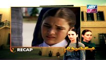 Masoom Episode 89 on ARY Zindagi in High Quality 22nd March 2015 - DramasOnline