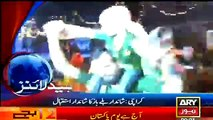 Ary Headlines - 23rd March 2015 Lahore FireWorks (23 Mar 2015) Monday Headlines [23-March-2015]