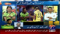 Wahab Riaz Spell Bowling To Shane Watson - Full Video Show On Wahab Riaz Agressive Bowling