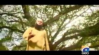 WO NABIYON MEIN REHMAT LAQAB PANE WALA (Naat By Junaid Jamshed)