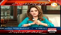 Altaf Hussain's Speech Against Army- Pervez Musharraf Denied to Defend Pak Army
