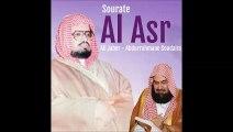 Sourate Al Asr (103) Salat Tarawih 1987-1407