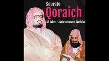 Sourate Qoraich (106) Salat Tarawih 1987-1407
